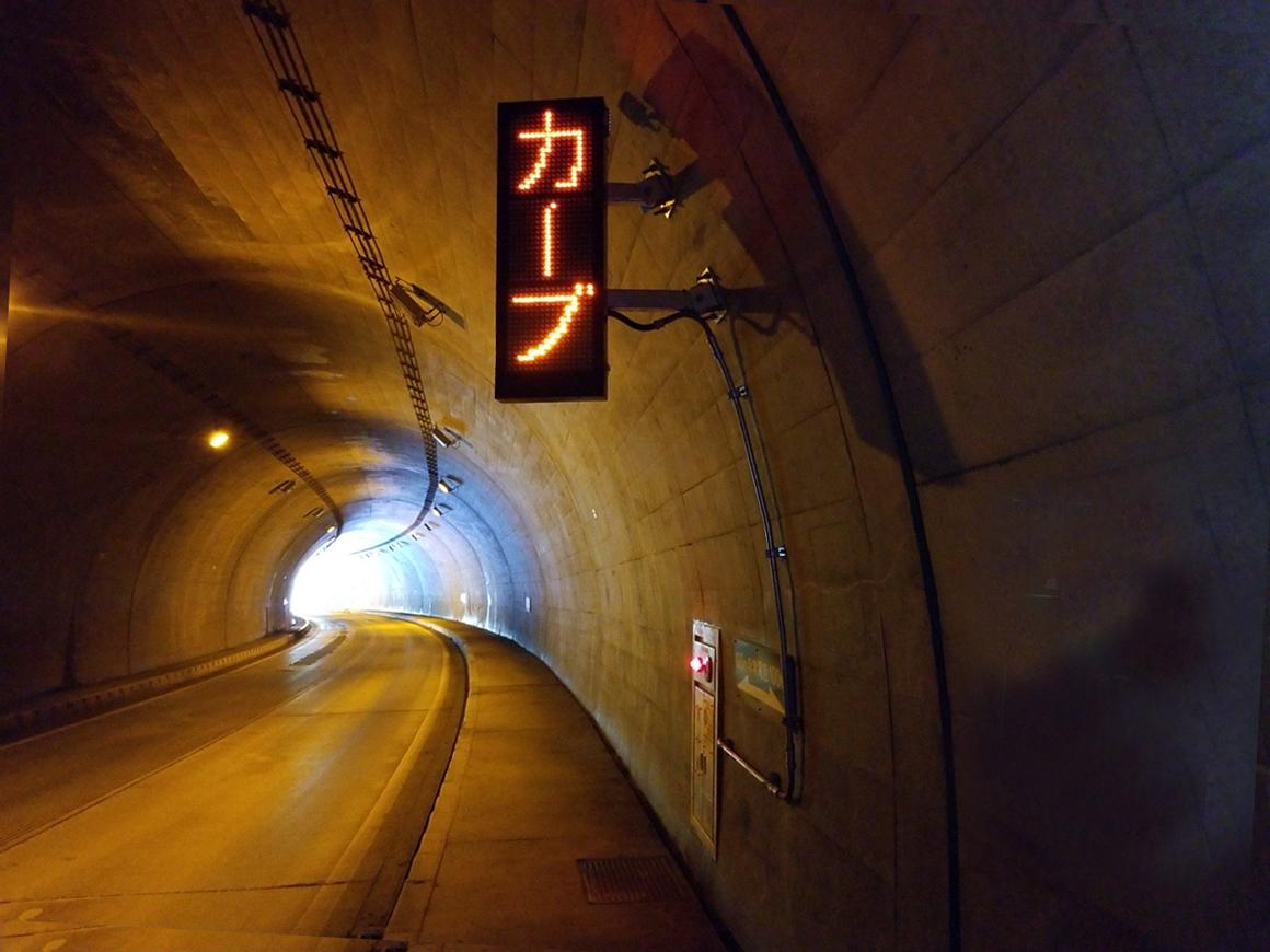 山東本巣線非常用設備更新工事 画像02