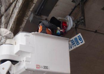 山東本巣線トンネル設備点検