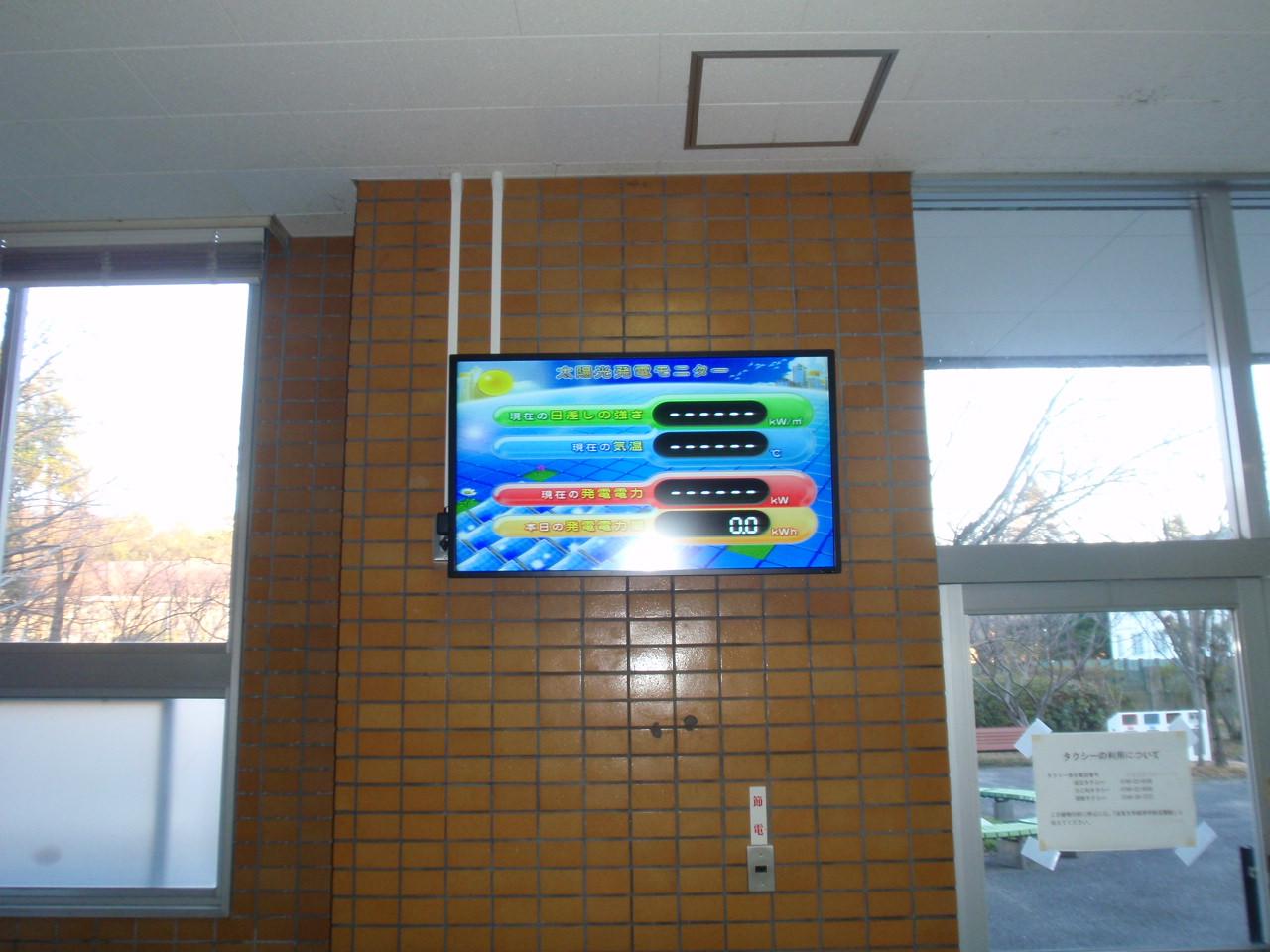 滋賀大学太陽光発電設備工事 画像03