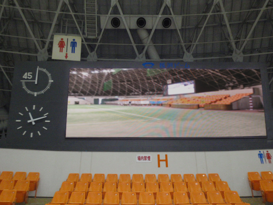 長浜バイオ大学ドーム電光表示設備改修工事 画像01